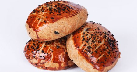 Peynirli Kıymalı Kaşarlı Dereotlu Patatesli Yağsız Zeytinli Sade Poğaça Kalori Miktarları